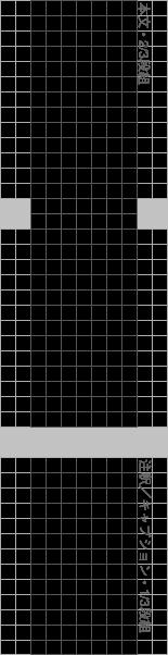 20091024_meshD
